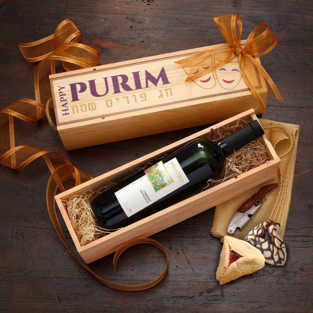 Happy Purim Wooden Wine Box