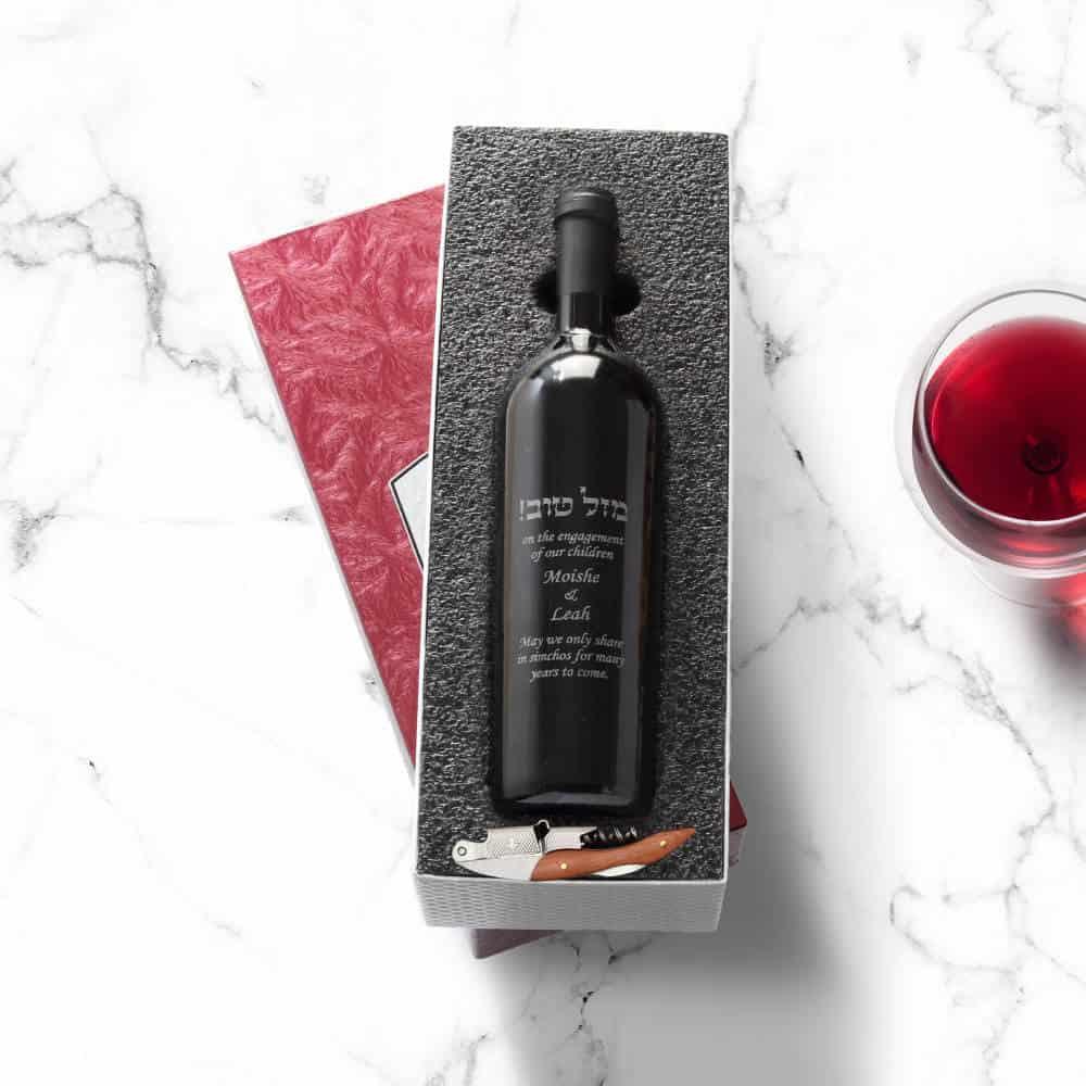 Nonpareil Signature Wine Gift