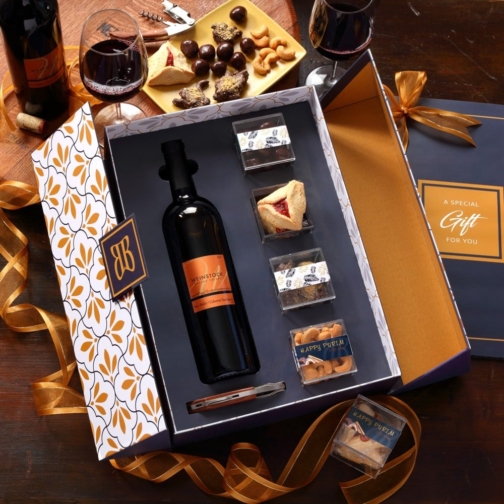 Deluxe Purim Wine Gift Box