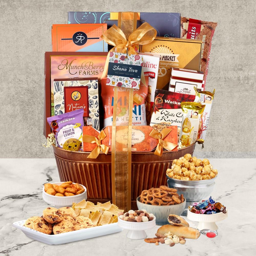 Shana Tova Gourmet Gift Basket
